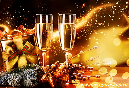 Как встретить Новый Год 2015, Год Козы?