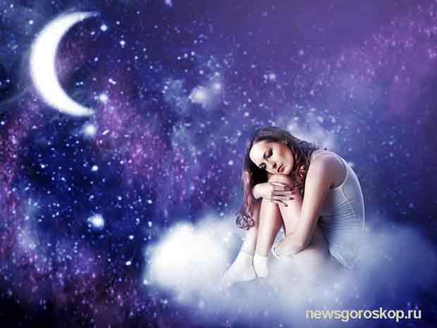 Луна, месяц, ночь, девушка