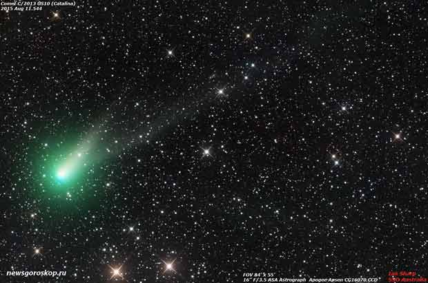 Комета, космос, звёзды