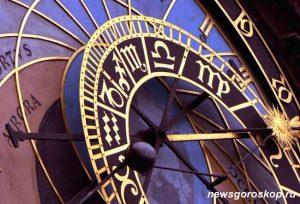 Гороскоп, астрология, часы