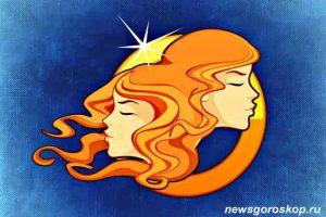 женщина, женский гороскоп