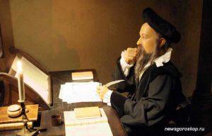 Nostradamus, Нострадамус