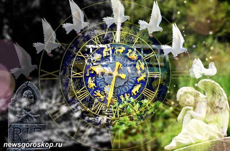 Гороскоп, гороскоп на неделю, гороскоп на день